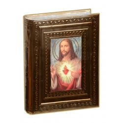 Biblia Gde Repujado SagrC...