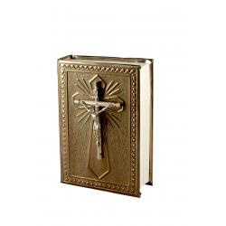Biblia CH Repujado Cristo